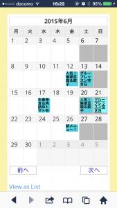 カレンダー61